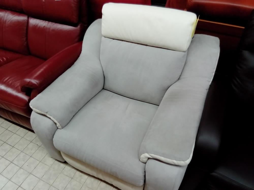 FAUTEUIL RELAX TISSUS GRIS + ACC